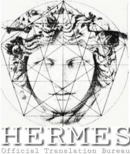 دارالترجمه رسمی دادگستری هرمس